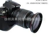 其他数码配件-  zomei 超薄广角 slim 广角镜头 批发 72mm 0....