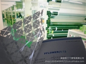 梅花建筑膜_生产销售 梅花建筑膜、安全膜、防爆膜 耐高温 -