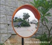 广角镜_pc广角镜_停车场等广角镜 -