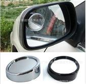 其他汽车外饰用品-高清晰汽车后视镜 小圆镜 可调角度反光镜 辅助镜 倒车镜对装银...