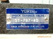 台湾安全阀_厂家直销:(原装正品)台湾油研安全阀st-797-40 -