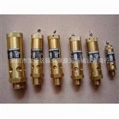 空压机配件_供应 复盛空压机/维修和保养配件 -