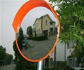室内广角镜_东莞批发室内广角镜 反光镜 450毫米 -