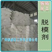 颜料分散剂_供应橡胶塑料脱模剂 抗粘剂 颜料分散剂 爽滑 1kg起订 -