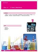 氨基树脂_美螺丝m-167金属烤漆用氨基树脂代替长春167 -