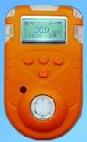 氨气检测仪_大量供应氨气检测仪、氨气分析仪、氨气 -