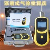 可燃性气体检测仪-单一气体检测仪泵吸式气体检测仪可燃氧气硫化氢氨气CO检测仪-可...