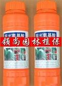 植物营养素_国光 氨基酸三高 高硼 植物 500ml/瓶 -