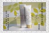 洁面产品-一件代发 美白提亮滋养护肤细腻柔滑控油《氨基酸极致净白洁面》-洁面产品...