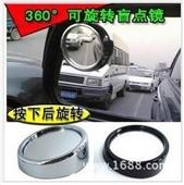 其他汽车外饰用品-厂家直销 凸面360度可调角度广角倒车小圆镜 后视镜 黑色 对...