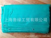 安全网-国标1.8*6米安全网-安全网尽在-上海鲁绿工贸有限公司