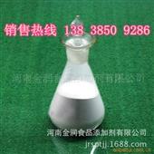 河南氨基酸_公司专业供应99%18种氨基酸系列产品 l-茶氨酸茶氨酸 -