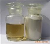 食品级氨基酸_郑州天意食化大量供应食品级【氨基酸】 -