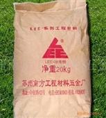 吨补强剂_供应多种高品质的出厂价格4300/吨补强剂 -