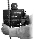 安全仪器-供应MD20/MD25 便携式钢丝绳检测仪-安全仪器尽在-杭州...