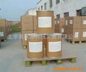 复合氨基酸_现货供应各种单体氨基酸.天然复合氨基酸. -