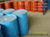 氨基树脂_供应大量氨基树脂 高氨基树脂 极佳氨基 -