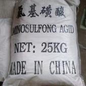 磺酸衍生物-氨基磺酸,现货供应氨基磺酸-磺酸衍生物尽在-广州升亮化工科技...