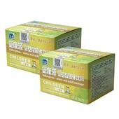 冲调饮品-氨康源氨基酸儿童型固体功能饮料二盒装增强蛋白质营养提高记忆-冲调饮品尽...