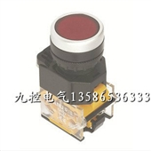 按钮开关_按钮开关la139r-11 金属头部 a级质量 -