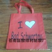 超市环保袋_生产销售 红色可折叠环保袋 优质超市环保袋 -