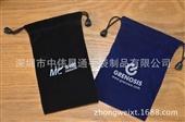 黑色绒布_大量供应中性黑色绒布 价低保,可各种logo欢迎订购 -