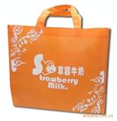 无纺布袋-供应无纺布袋、环保袋-无纺布袋尽在-义乌市吉通包装物商行