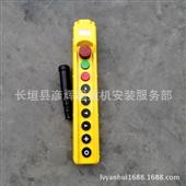 按钮开关-YQA1-63KB龙光房山葫芦按钮手柄开关 九钮含急停-按钮开关尽在阿...