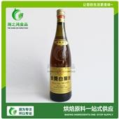 葡萄酒、香槟-【进口烘焙原料】乡庄金奖白兰地750ml葡萄酒 张裕干红葡萄酒-葡...