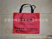无纺布袋定制-环保袋可定制 帆布袋 礼品袋-无纺布袋定制尽在-东莞市咏益...