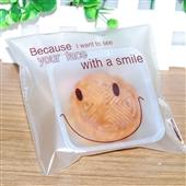 复合包装制品-批发定做防油袋面包袋食品包装袋【微笑磨砂自封袋14x16】0.8k...