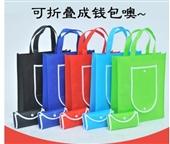 无纺布袋定制-无防布袋     购物袋  环保袋   广告袋-无纺布袋定制尽在阿...