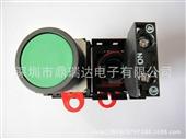 按钮开关-【正品保障】供应欧姆龙全新原装按钮开关A22-FG-10M-按钮开关尽...