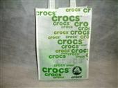 无纺布袋定制-厂家生产印刷无纺布袋定做 手提袋订做 环保袋/广告袋/购物袋定制-...