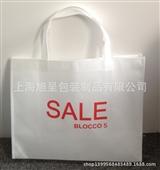 无纺布袋定制-上海无纺布袋厂厂家生产环保购物袋 环保袋 覆膜手提袋 【旭呈】-无...