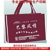 无纺布袋-北京包装厂 生产加工 巴黎风情无纺布袋 新款现货 手提袋-无纺布袋尽在...