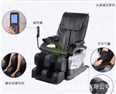 批发采购按摩椅/沙发-标准型家用多功能按摩椅全身全自动电动升降臀部震动按摩沙发椅...