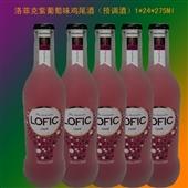 洋酒-275Ml洛菲克(LOFIC)紫葡萄味白兰地鸡尾酒特价批发保质保真招商-洋...