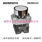 按钮开关-正品施耐德金属系列平头按钮开关 低压空气开关 XB2BA 原装正品-按...