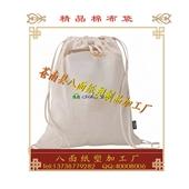 棉布袋-专业定制棉布袋 批量生产手提棉布袋 束口棉布袋 棉布袋定做-棉布袋尽在阿...