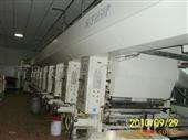 二手凹版印刷机_长期收售二手1050凹版印刷机9成新 -