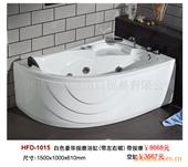 豪华按摩浴缸_5折销售鹰力牌白色豪华按摩浴缸hfd-1015 -