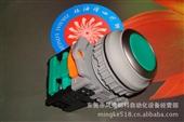 按钮开关_台湾天得按钮开关 平头 按钮 按钮 tn2bfr-1c 高品质 -