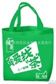 无纺布袋子_长期批发各种精美环保袋子|无纺布袋子 价格 现货供应 -