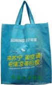 折叠环保袋_厂家订做无纺布袋 苏宁时尚购物袋 折叠 无纺布 -