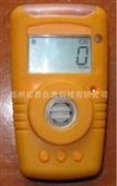 氨气检测报警仪_河南厂家直销最低价/氨气检测报警仪 -