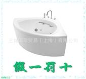按摩浴缸_toto洁具 toto 浴缸 珠光按摩浴缸 ppyb1543-3pw/hpw -
