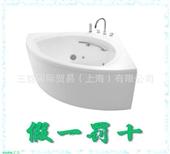浴缸-TOTO 洁具 TOTO 珠光气泡+冲浪按摩 浴缸 PPYD1353-3P...