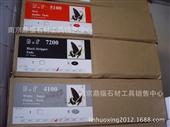 石材抛光垫_供应台湾蝴蝶牌百洁垫 石材抛光垫 石材翻新护理垫 -