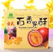 饼干类-台湾AJI果子町台式百香果酥240g*12盒/组 进口食品饼干糕点批发-...